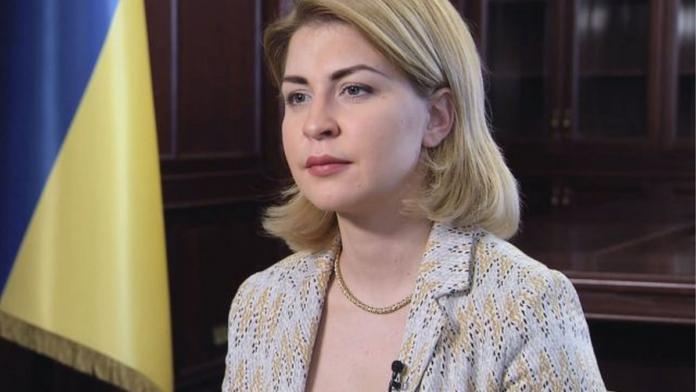 Стефанишина