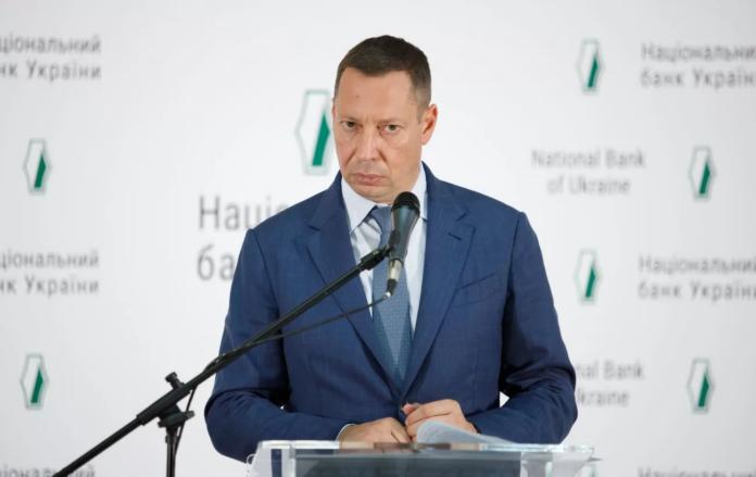 глава НБУ устойчивое финансирование